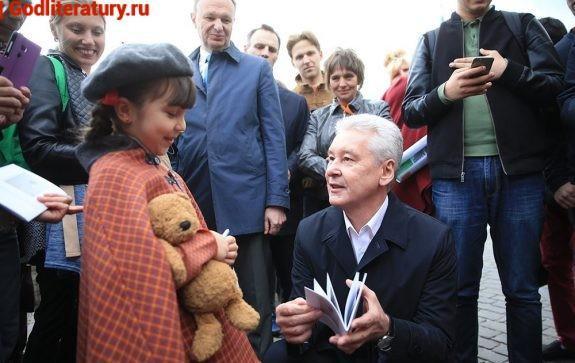 Книжный фестиваль Красная площадь25