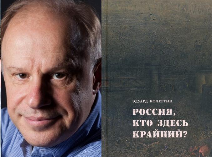 Авангард Леонтьев