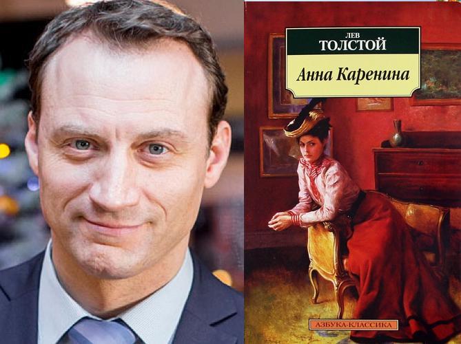 Анатолий Белый_Анна Каренина