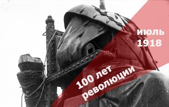 100-лет-революции.снос-памятника-александру-третьему