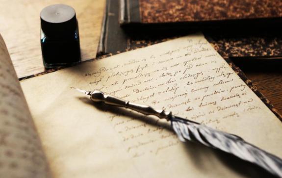 Стих или стихотворение?