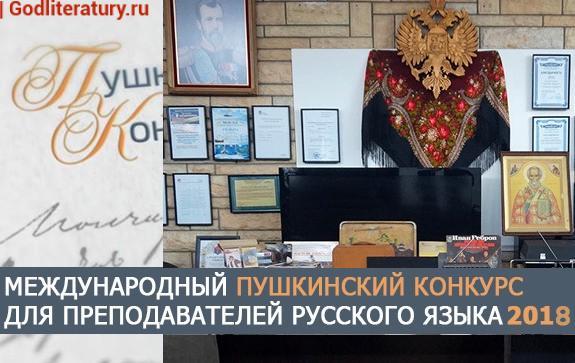 В Сиднее откроется Русская библиотека