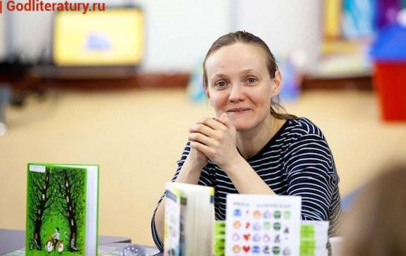 Нина Дашевская на ММКВЯ
