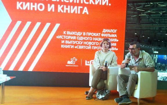 Авдотья-Смирнова-и-Павел-Басинский-рассказали-о-создании-фильма-История-одног-назначения-о-Льве-Толстом-на-ММКВЯ