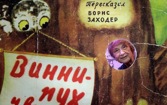 Выставка посвященная Борису Заходеру