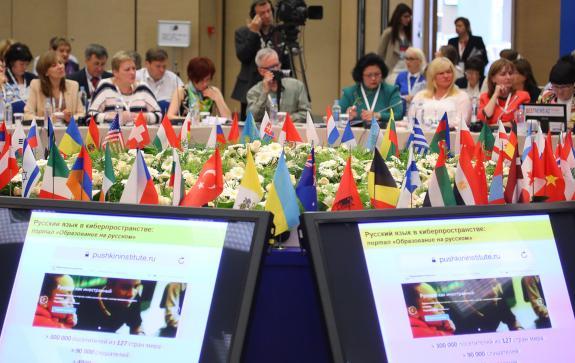Статья о выступлении Михаила Сеславинского на Всемирном конгрессе прессы