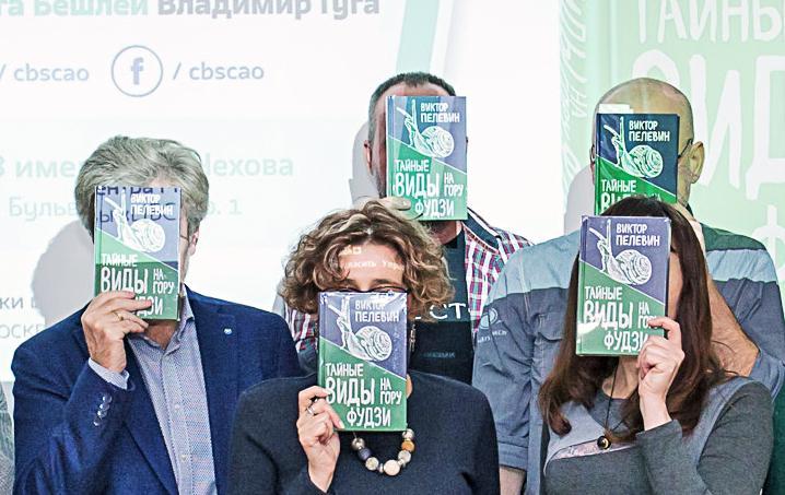 Дискуссия-и-о-Викторе-Пелевине-и-его-новом-романе-«Тайные-виды-на-гору-Чеховка