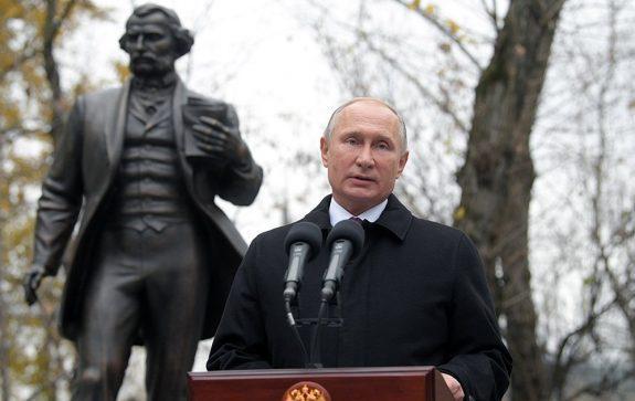Путин открыл памятник Тургеневу