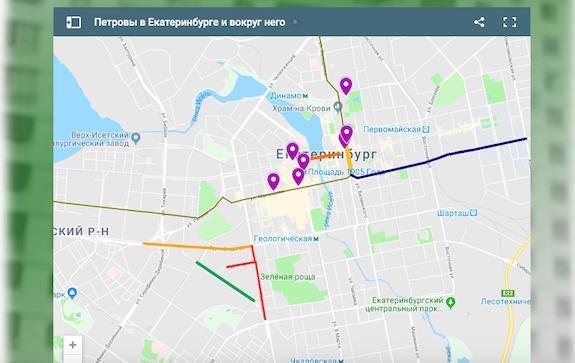 Петровы в Екатеринбурге и вокруг него