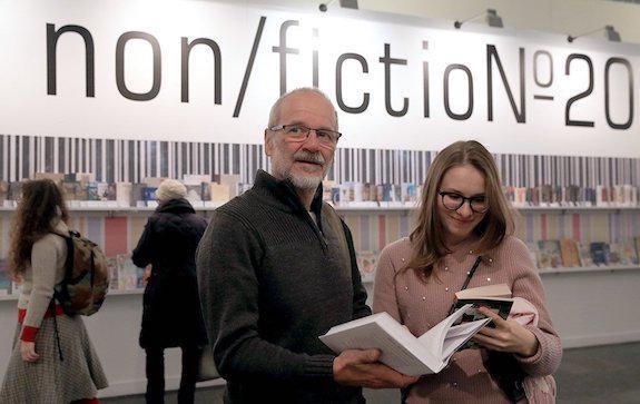 книги о горьком на nonfiction