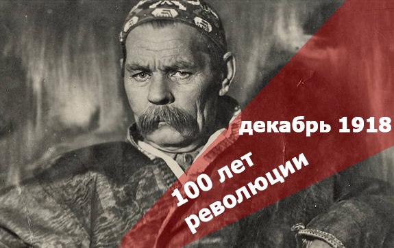 100-лет-революции-Горький