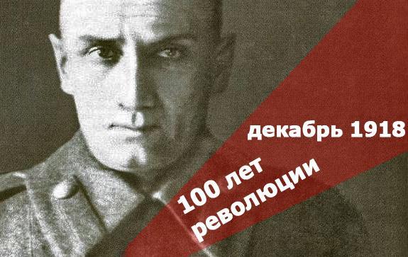 100-лет-революции-Адмирал-Колчак