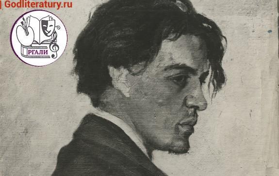 Статья об Антоне Чехове РГАЛИ