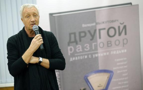 Статья о награждении новой книги Валерия Выжутовича