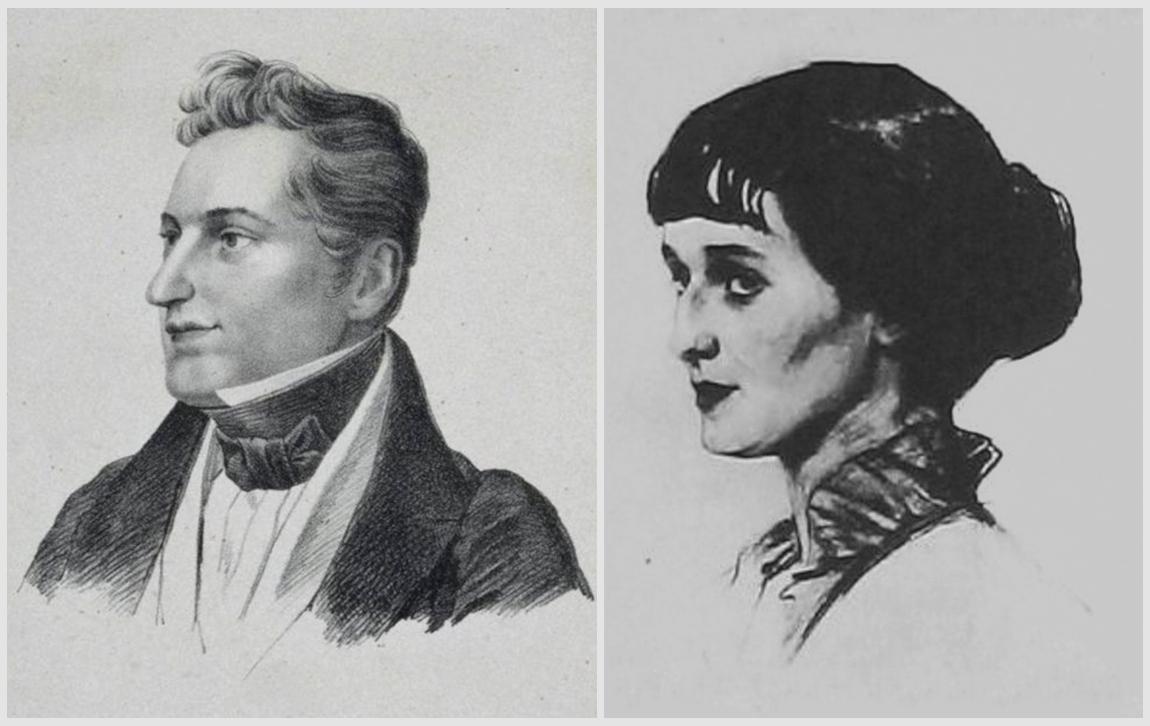 Статья о портретах Гоголя и Ахматовой на аукционах