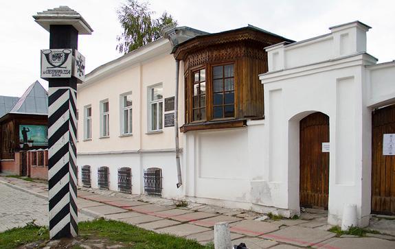 Чиновники-Екатеренбурга-предложили-переименовать--дом-музей_Решетникова-в-музей-бедности