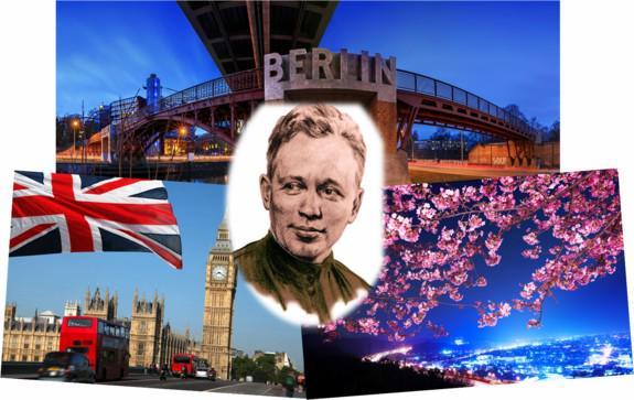 Выставка героев Шолохова в Германии, Великобритании и Японии