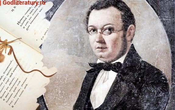 Петр-Ершов-Мои-Любимые-поэты