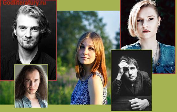 Сетевые-поэты-Москвы-и-Питера-интервью