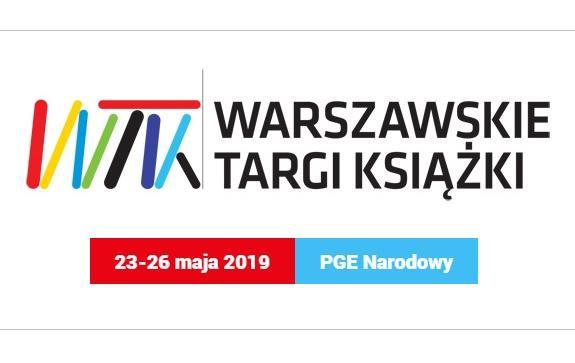 книжная ярмарка в Варшаве