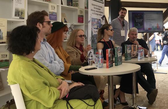 Презентация книги 'Птичий рынок' издательства АСТ