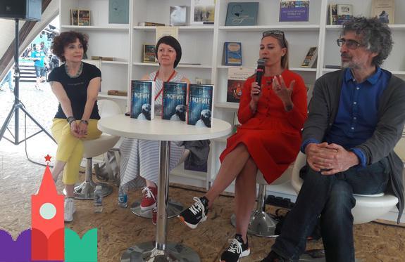 Книжный фестиваль 'Красная площадь - 2019'