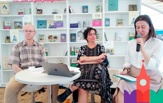 Кулинария-и-книги-Новости_книжного_фестиваля_Красная_площадь_2019