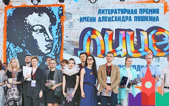 Премия-Новости_книжного_фестиваля_Красная_площадь_2019