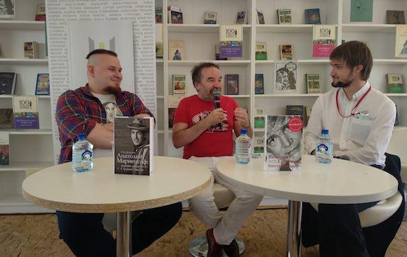 презентация книг Елены Шубиной