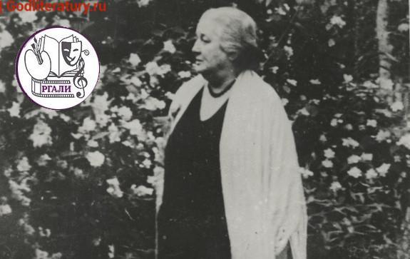 Статья об Анне Ахматовой (архивные материалы из РГАЛИ)