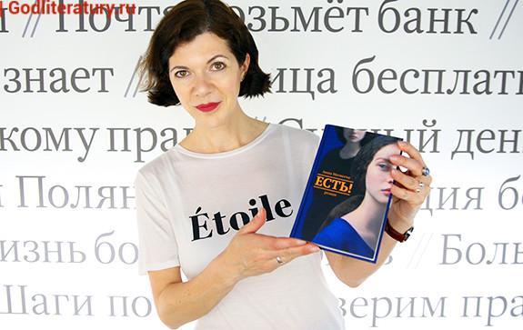 Анна-Матвеева-в-кулинарном-конкурсе-Есть_интервью