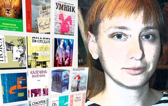 Книги,-которые-рекомендует-прочесть-детям-писатель-Ксения-Букша