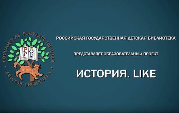 istoria_like-2