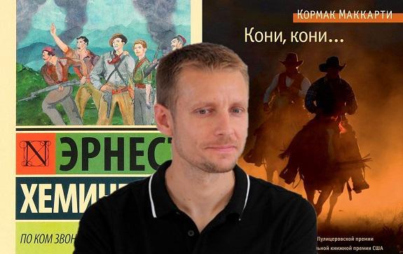 Вячеслав Ставецкий советует, что почитать детям