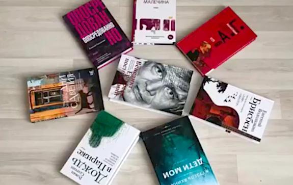 Марафон Большой книги в Инстаграме
