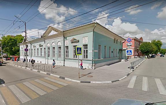 Центр Солженицына в Рязани