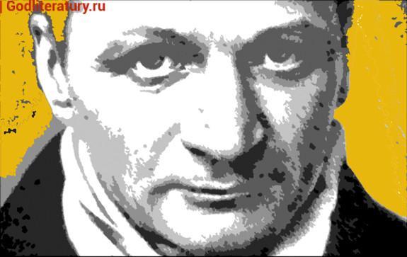 120-летие-Андрея-Платонова
