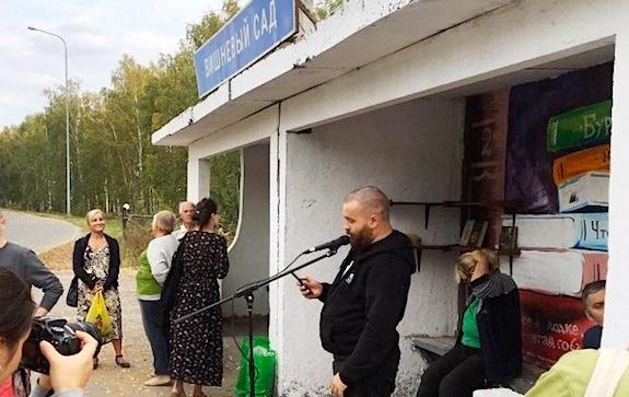 остановка Вишневый сад в Ульяновске