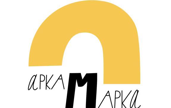 Арка Марка центр творческого развития детей