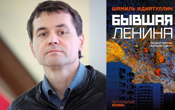 Шамиль-Идиатуллин-(писатель,-журналист)