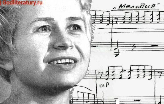 К-90-летию-Александры-Пахмутовой1