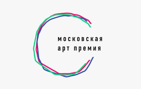 Московская арт премия