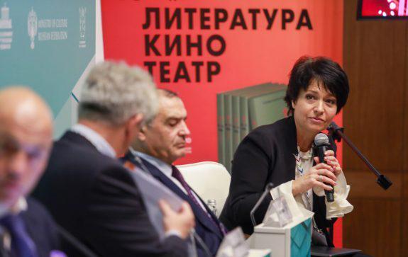 _75 победы_Санкт-Петербургский культурный форум3