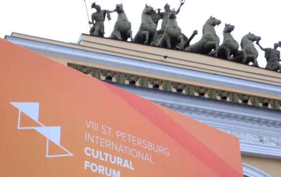 Международный_культуный_форум-в_Санкт_Петербурге