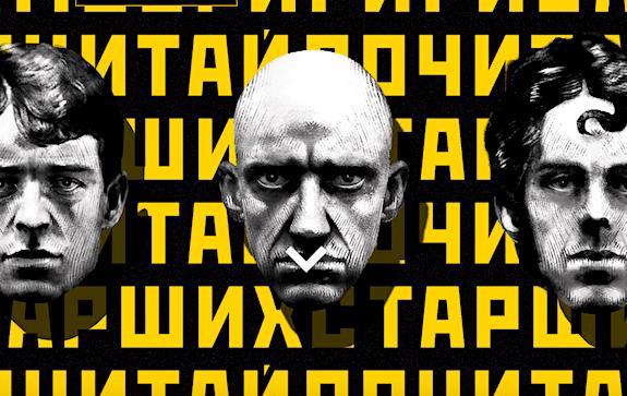 русский рэп и литература