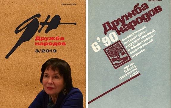 Если в Грузии появится новый Руставели, прочитают ли его в России? Интервью с завотделом поэзии журнала 'Дружба народов' Галиной Климовой.