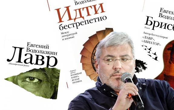 Редакция «Года литературы» поздравляет филолога-медиевиста, ставшего успешным романистом, с очередным днем рождения