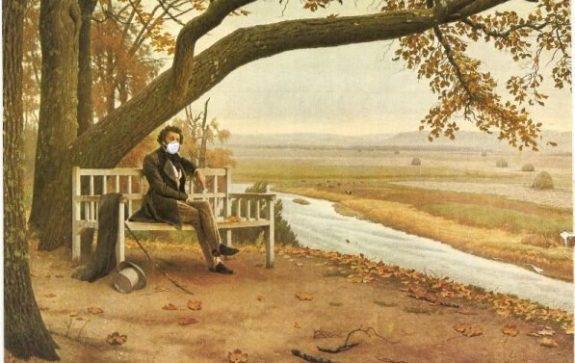 Пушкин в карантине