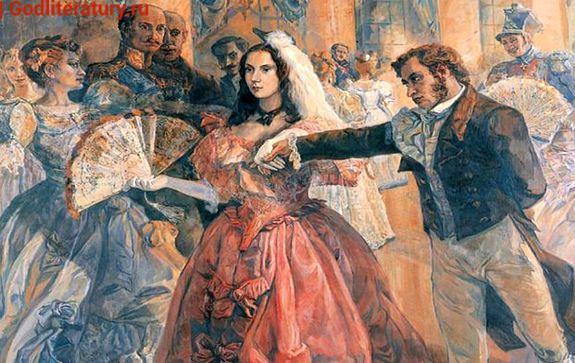 Пушкин в карантине. День восьмой. Болдинская осень
