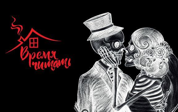 Олег Зоберн. 'Хроники чумного времени'